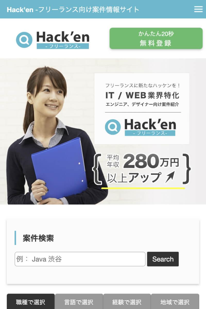 Hack'en